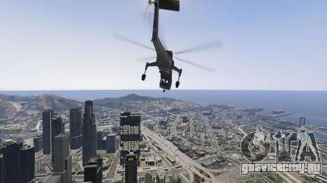 Aikido Free Cam для GTA 5 шестой скриншот