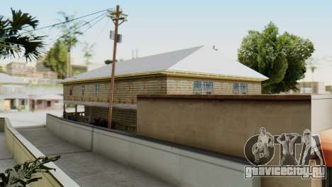 New CJs House для GTA San Andreas третий скриншот