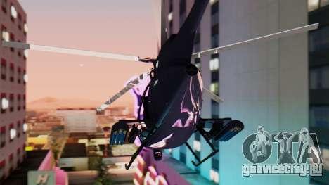 GTA 5 Buzzard для GTA San Andreas вид слева
