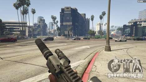 Battlefield 3 G36C v1.1 для GTA 5 пятый скриншот