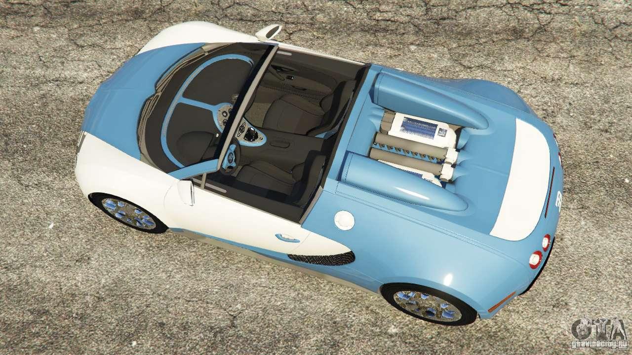 bugatti veyron grand sport v2 0 gta 5. Black Bedroom Furniture Sets. Home Design Ideas
