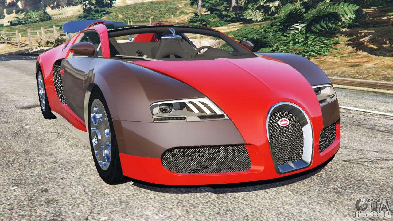 bugatti veyron grand sport gta 5. Black Bedroom Furniture Sets. Home Design Ideas