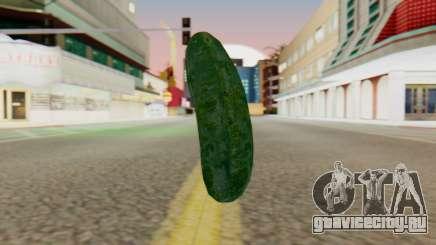 Огурец для GTA San Andreas
