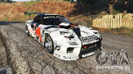 Mazda RX-7 MadMike v0.2 [Beta] для GTA 5