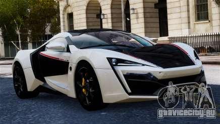Lykan Hypersport 2015 EPM для GTA 4