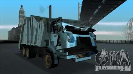 TDK Volvo Xpeditor Garbage Crash Version для GTA San Andreas