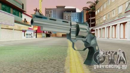Colt Python для GTA San Andreas