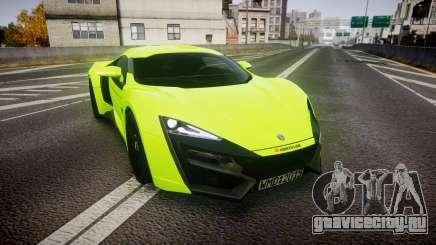 Lykan HyperSport 2014 [EPM] для GTA 4