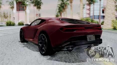 Lamborghini Asterion Concept 2015 v2 для GTA San Andreas вид слева