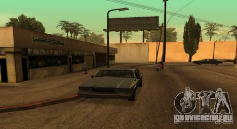 PS2 Graphics for Weak PC для GTA San Andreas