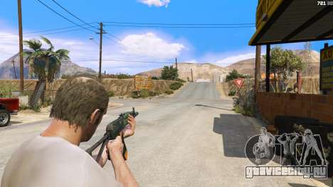 AEK-971 из Battlefield 4 для GTA 5 третий скриншот