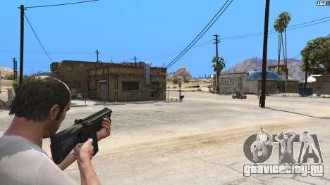 UTAS из Battlefield 4 для GTA 5 третий скриншот