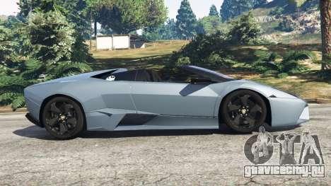 Lamborghini Reventon Roadster [Beta] для GTA 5 вид слева