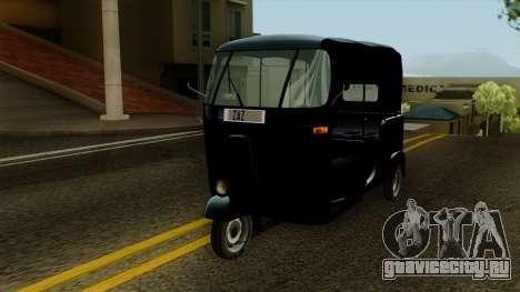 Indian Auto Rickshaw Tuk-Tuk для GTA San Andreas вид справа