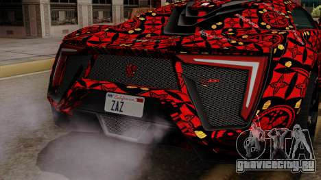 Lykan Hypersport Batik для GTA San Andreas вид сзади