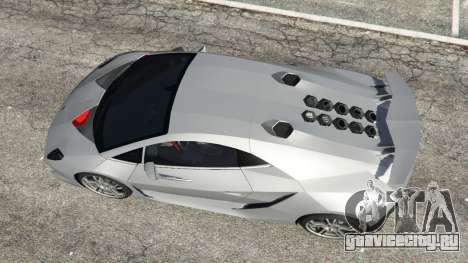 Lamborghini Sesto Elemento v0.5 для GTA 5 вид сзади