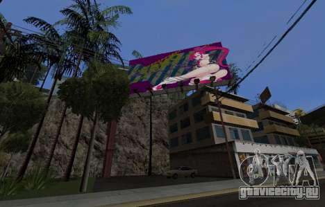 Candy Suxx billboard replacement для GTA San Andreas