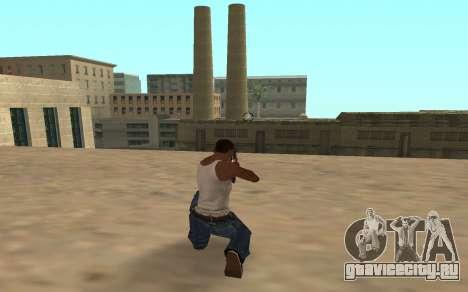 Shotgun с тигрёнком для GTA San Andreas второй скриншот