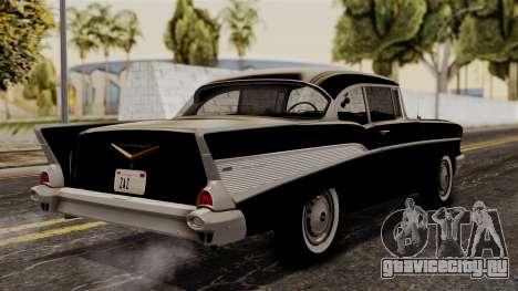 Chevrolet Bel Air Sport Coupe (2454) 1957 HQLM для GTA San Andreas вид слева