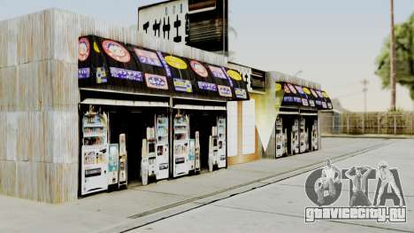 LS Chigasaki Store v3 для GTA San Andreas третий скриншот
