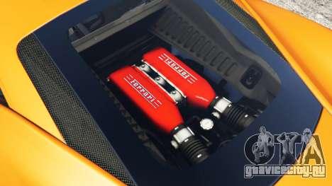 Ferrari 458 Italia 2009 для GTA 5 вид сзади справа