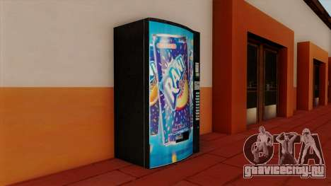 Rani Juice Machine для GTA San Andreas второй скриншот