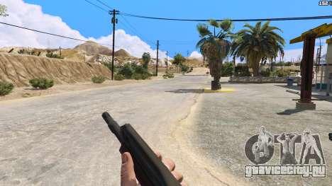 САЙГА из Battlefield 4 для GTA 5 второй скриншот