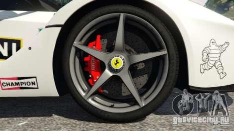 Ferrari LaFerrari 2013 v2.0 для GTA 5