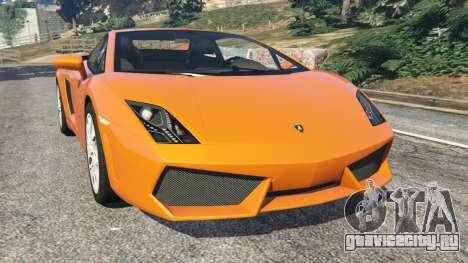 Lamborghini Gallardo LP560-4 для GTA 5
