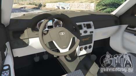 ВАЗ-2170 Лада Приора для GTA 5
