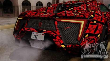 Lykan Hypersport Batik для GTA San Andreas вид снизу