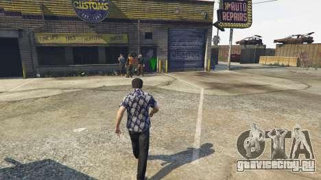 Kill Frenzy для GTA 5 второй скриншот