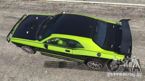 Dodge Challenger 2015 Shaker Furious 7 для GTA 5 вид сзади