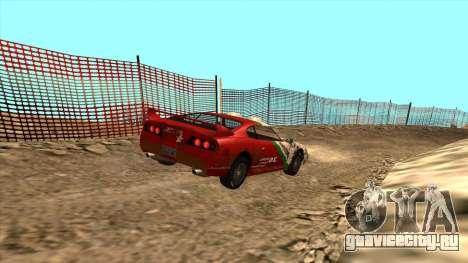 Rally Jester для GTA San Andreas вид сзади слева