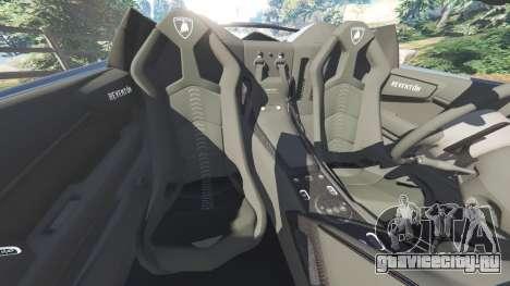 Lamborghini Reventon Roadster [Beta] для GTA 5 руль и приборная панель
