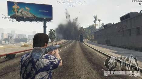Kill Frenzy для GTA 5 седьмой скриншот