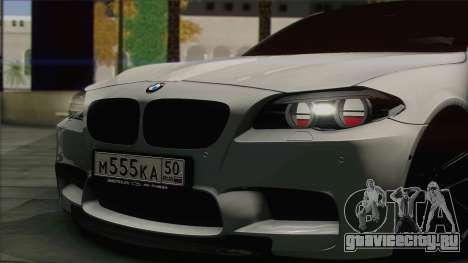 BMW M5 F10 Grey Demon для GTA San Andreas вид сзади слева