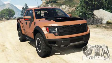 Ford F-150 SVT Raptor 2012 для GTA 5