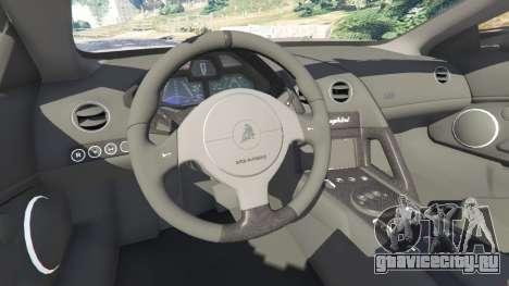 Lamborghini Reventon Roadster [Beta] для GTA 5 вид спереди справа
