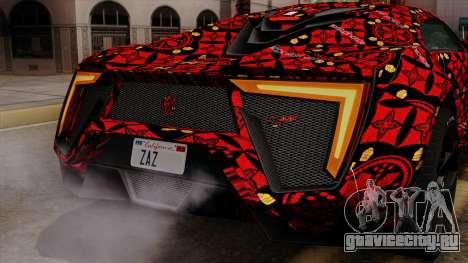 Lykan Hypersport Batik для GTA San Andreas салон
