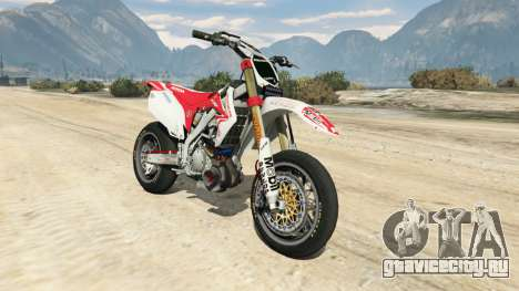 Honda CRF450 Turbo Motard для GTA 5
