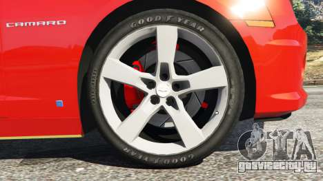 Chevrolet Camaro SS 2010 [Beta] для GTA 5 вид сзади справа