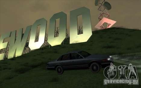 Форд Краун Виктория 1995 Стиль SA для GTA San Andreas вид сзади