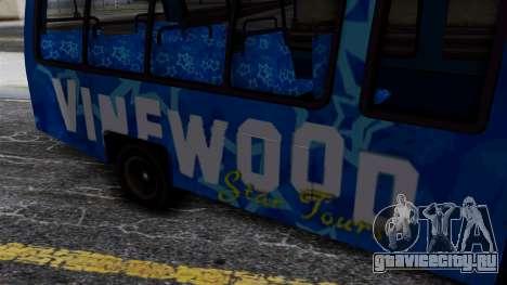 Vinewood VIP Star Tour Bus для GTA San Andreas вид справа