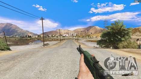 AEK-971 из Battlefield 4 для GTA 5 четвертый скриншот