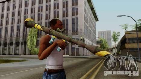 Brasileiro Rocket Launcher v2 для GTA San Andreas