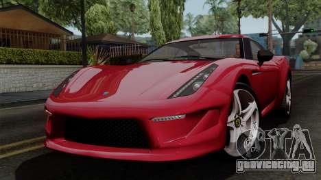 Grotti Carbonizzare FF для GTA San Andreas