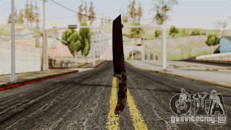 Новый ножик кровавый камуфляж для GTA San Andreas