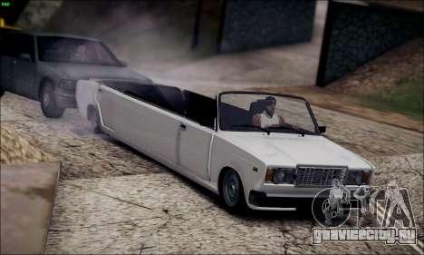 ВАЗ 2107 лимузин для GTA San Andreas