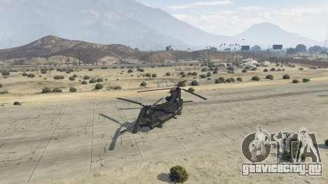 MH-47G Chinook для GTA 5 четвертый скриншот